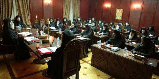Eglise grecque orthodoxe: la réintroduction du diaconat féminin n'a pas été décidée