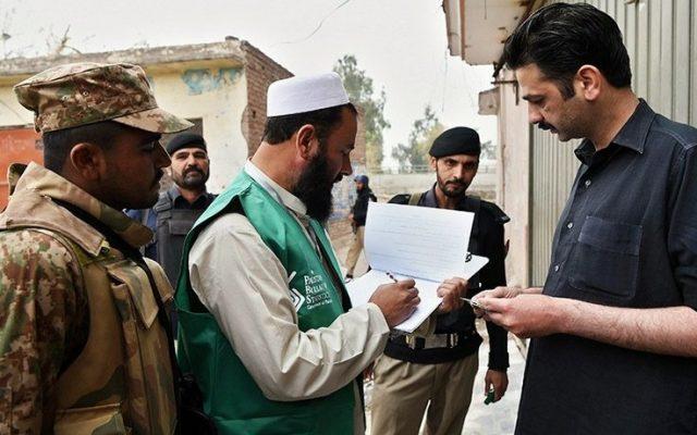 Pakistan recensement 3