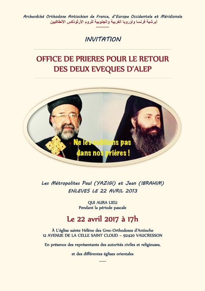 Office de prières pour le retour des deux évêques d'Alep