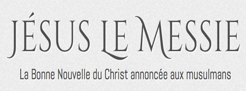 """Le prochain forum """"Jésus le Messie – Témoigner du Christ auprès des musulmans"""" à Strasbourg"""