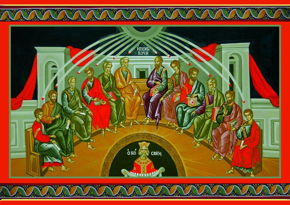 Courrier d'un lecteur – Les dogmes catholiques, les vertus chrétiennes, la liturgie et les sacrements de l'Eglise seraient-ils nuisibles à la sainteté?