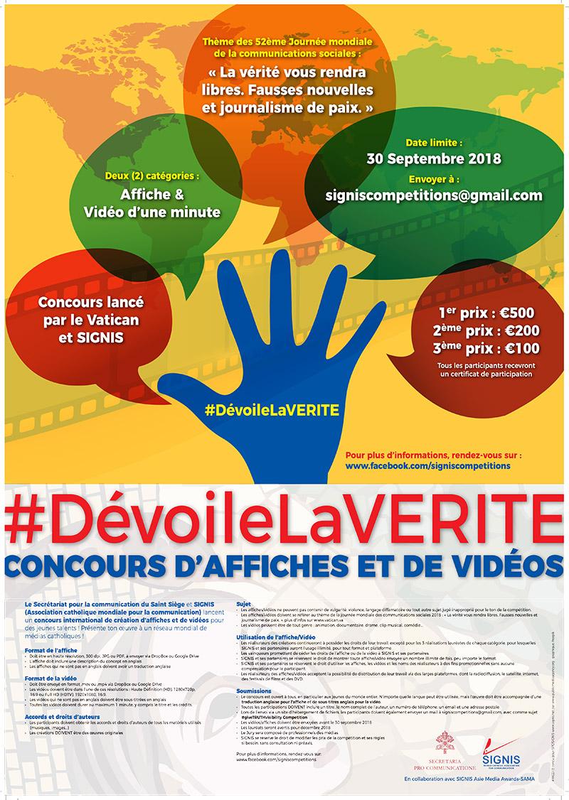Lancement d'un concours international de vidéos et d'affiches pour la Journée mondiale des communications