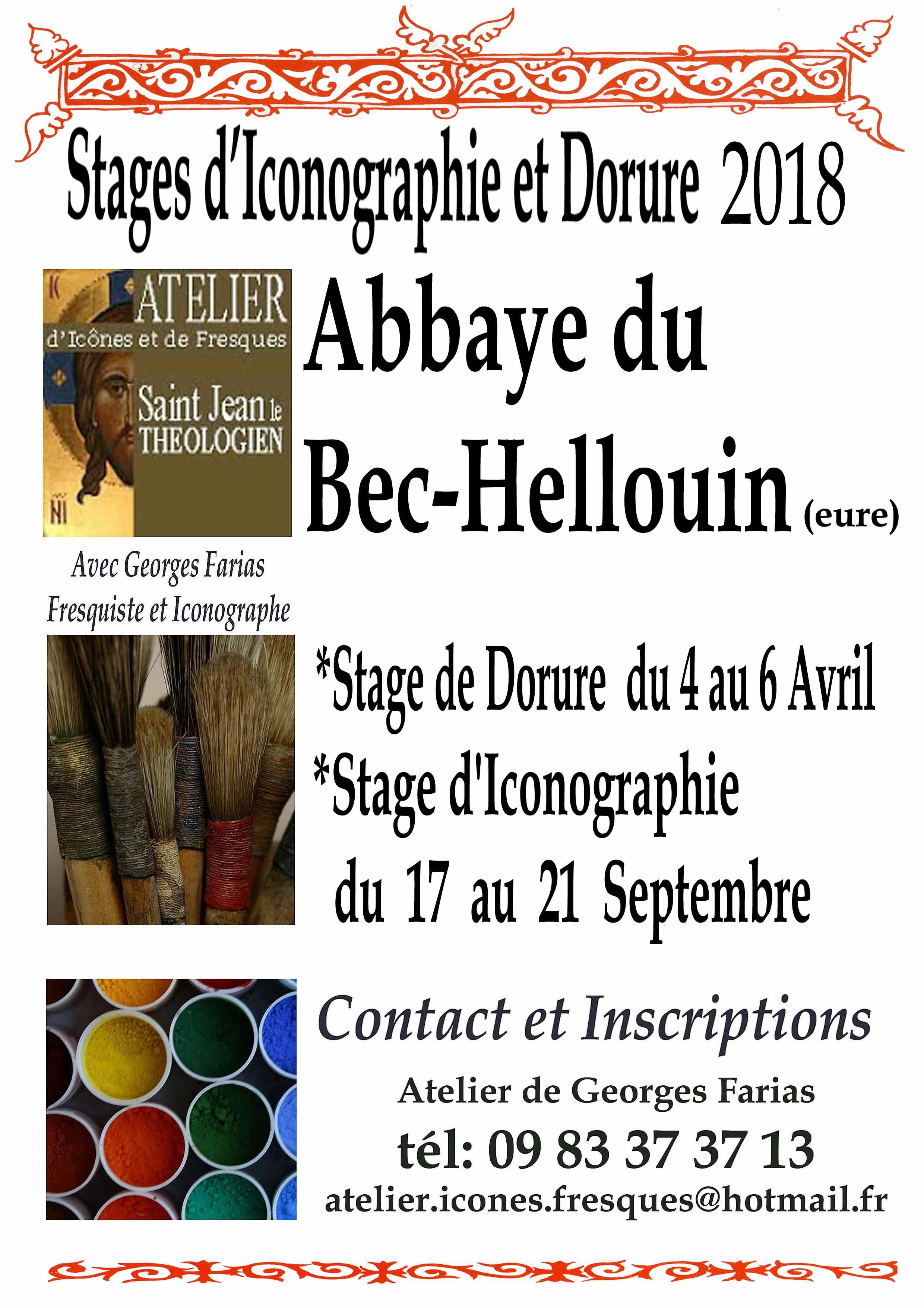 Stage d'Iconographie à l'Abbaye du Bec-Hellouin (27) du 17 au 21 septembre 2018