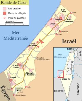 Les chrétiens de Gaza empêchés de se rendre en Israël pour Noël