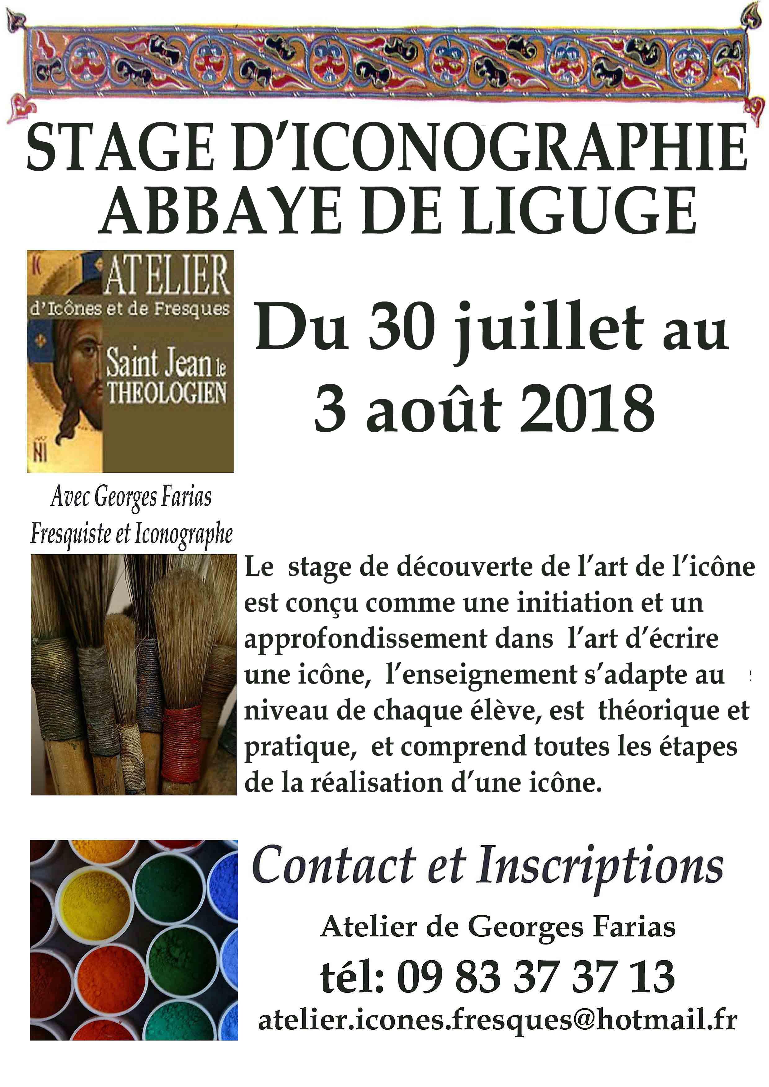 Stage d'Iconographie à l'Abbaye de Ligugé (86) du 30 juillet au 3 août 2018