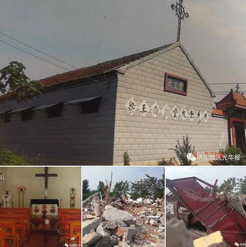 Destruction d'une église catholique en Chine