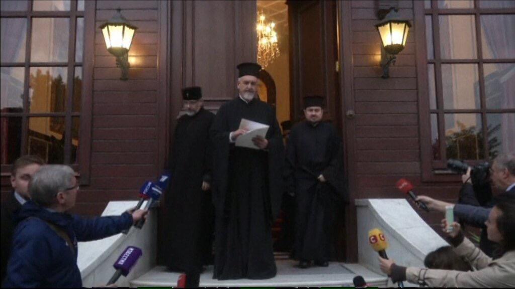 Reconnaissance de l'indépendance de l'Église orthodoxe ukrainienne par le patriarche de Constantinople