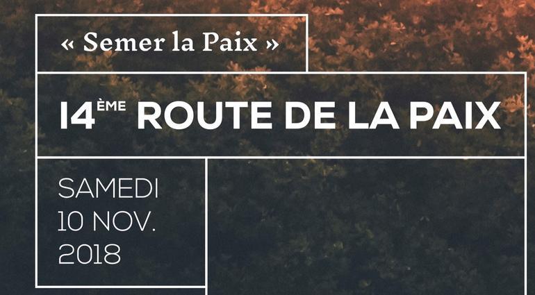 """Marche """"Pax Christi"""" pour la paix le 10 novembre 2018 à Armentières (59)"""