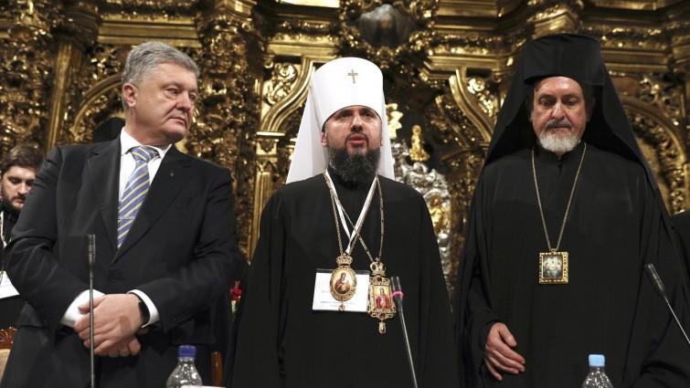 Institution de l'Église orthodoxe ukrainienne
