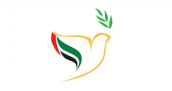 Le document d'Abu Dhabi signé par le pape François et l'imam Al-Tayeb d'Al-Azhar fait couler beaucoup d'encre...