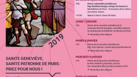 Neuvaine de sainte Geneviève jusqu'au 11 janvier 2019 à Paris
