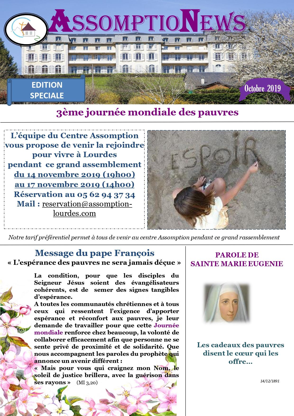 3ème journée mondiale des pauvres au Sanctuaire de Lourdes (65) du 14 au 17 novembre 2019