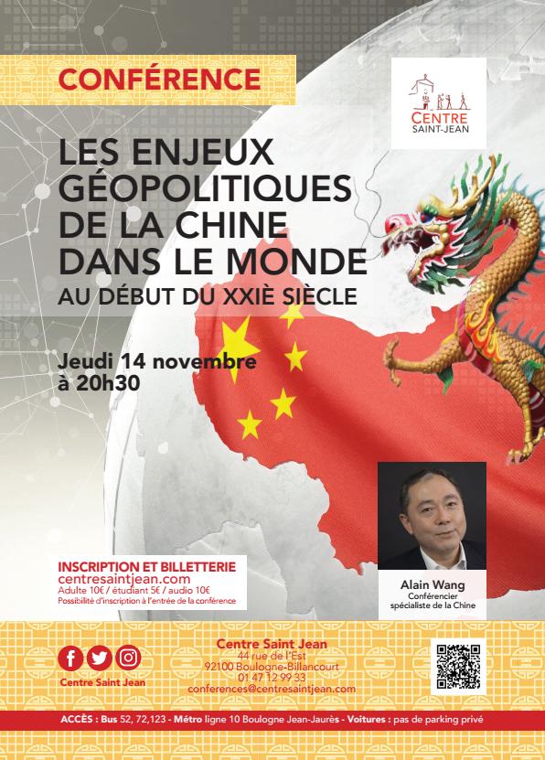 Conférence: Les enjeux géopolitiques de la Chine dans le monde au début du XXIè siècle – 14 novembre 2019 à Boulogne-Billancourt (92)