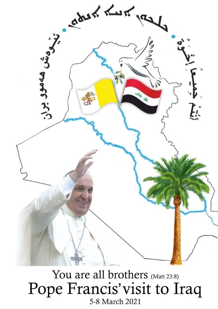 Irak: le logo officiel du voyage du Pape dévoilé