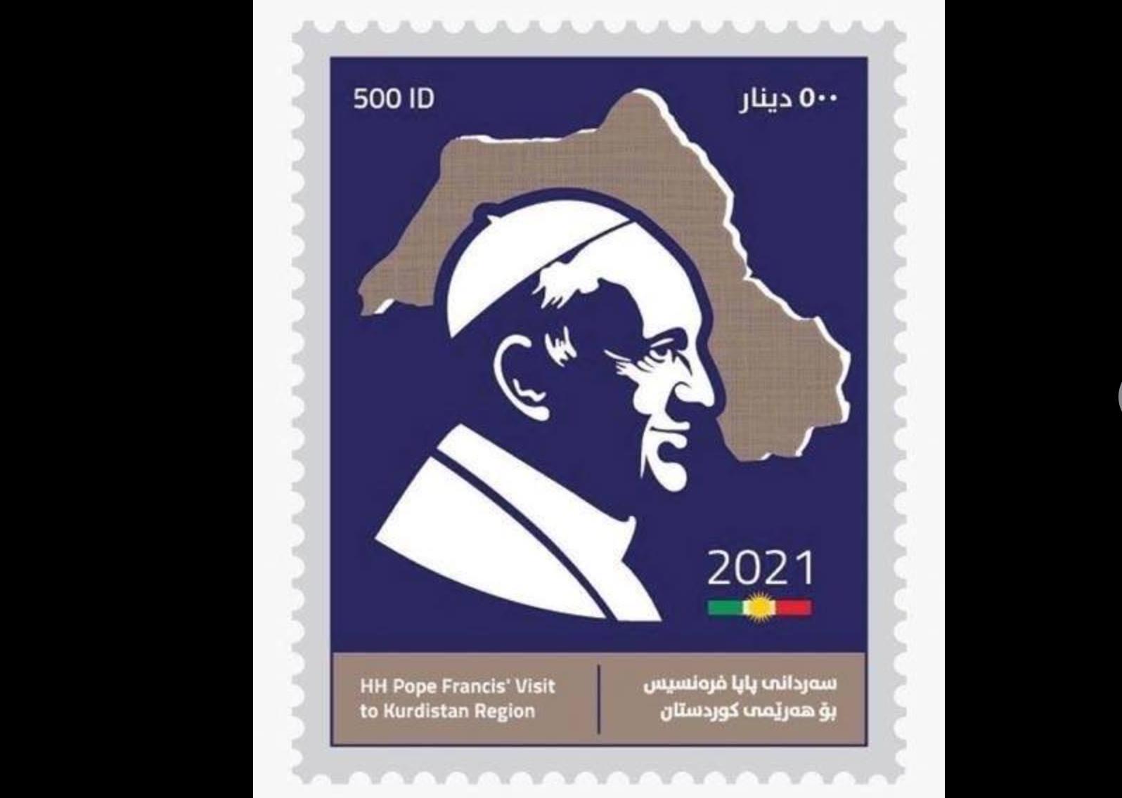 Visite du Pape en Irak: le timbre de la discorde?