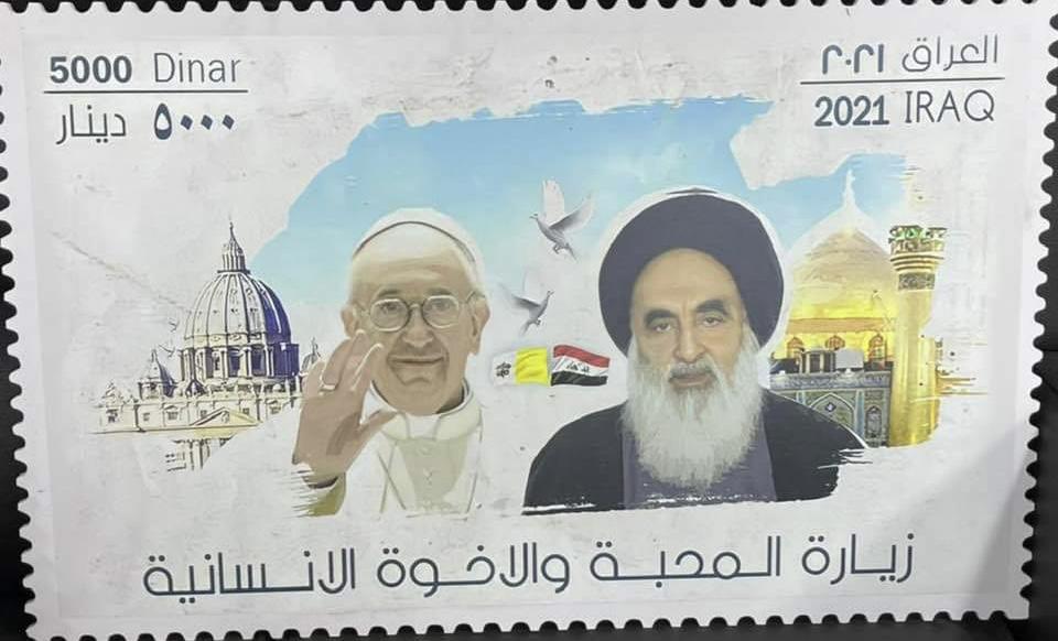 Irak: émission d'un timbre pour commémorer la rencontre entre le Pape François et al-Sistani