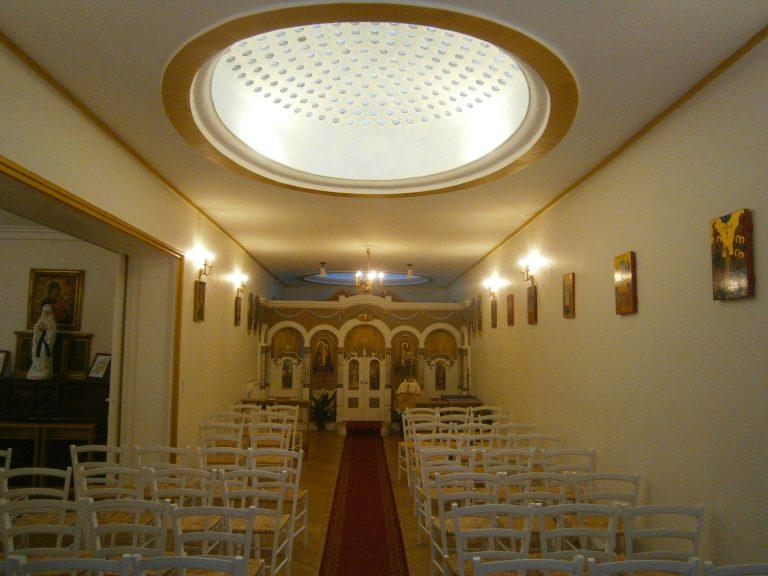 Soixante-quinzième anniversaire de la mission gréco-catholique roumaine de Paris